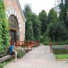 Twinson. г. Москва. Ботанический сад МГУ 1